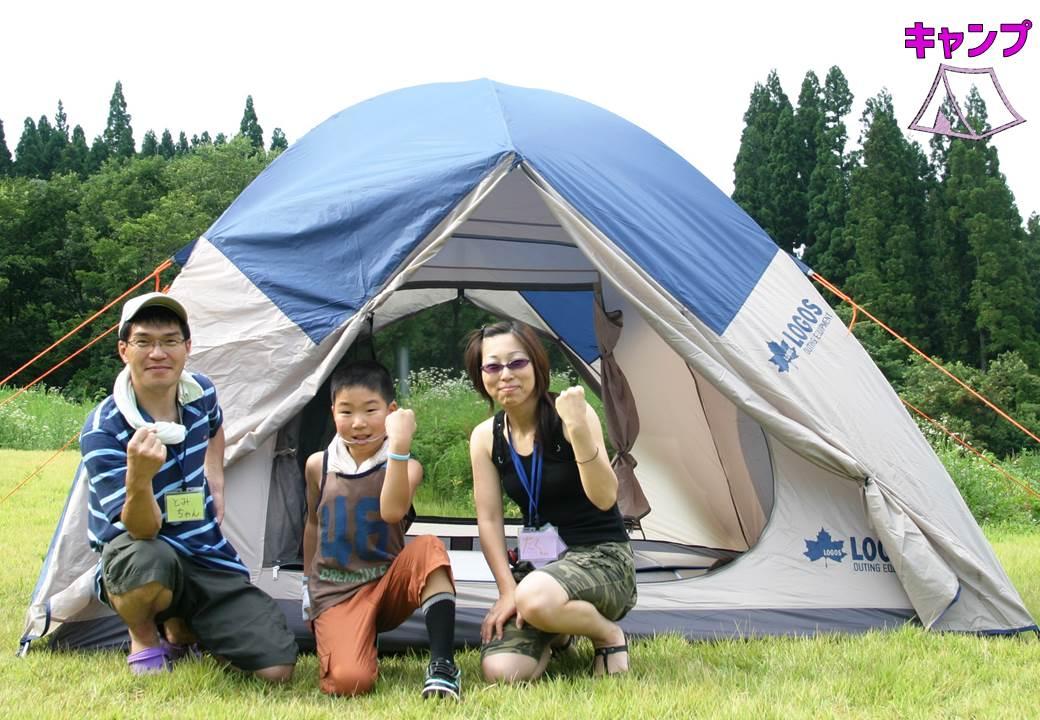 いきもの探検ファミリーキャンプ